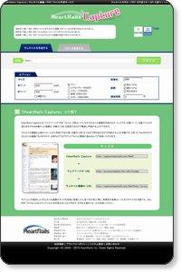 サイトのサムネイル画像を無料で取得する方法