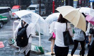50年に一度の大雨