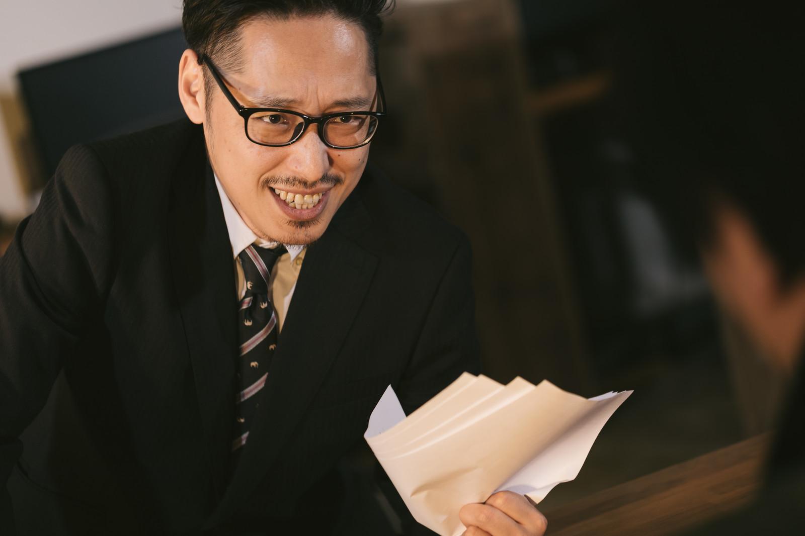 【大崎大地】の詐欺被害にあった人が20人以上いる