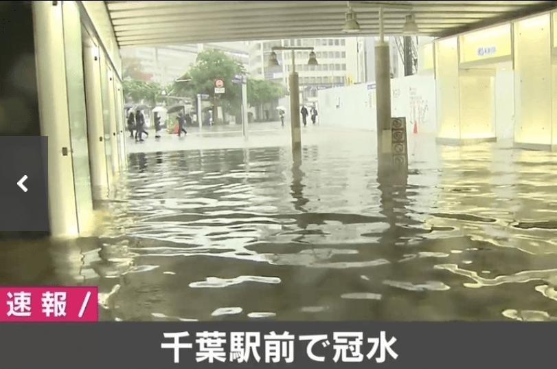千葉駅前冠水