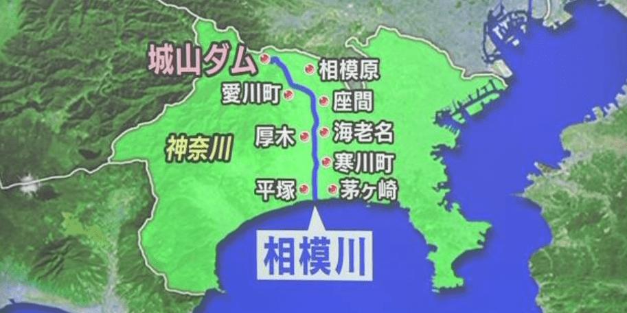 城山ダム放流